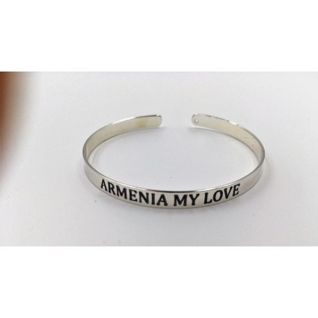 """ARMENIA MY LOVE"" BRACELET MESSAGE - PLAQUE ARGENT"