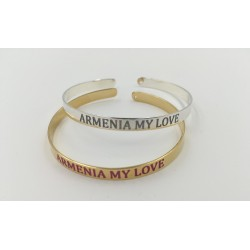 """ARMENIA MY LOVE"" BRACELET MESSAGE - PLAQUE OR"