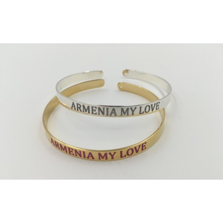 """ARMENIA MY LOVE"" BRACELET MESSAGE - PLAQUE OR"